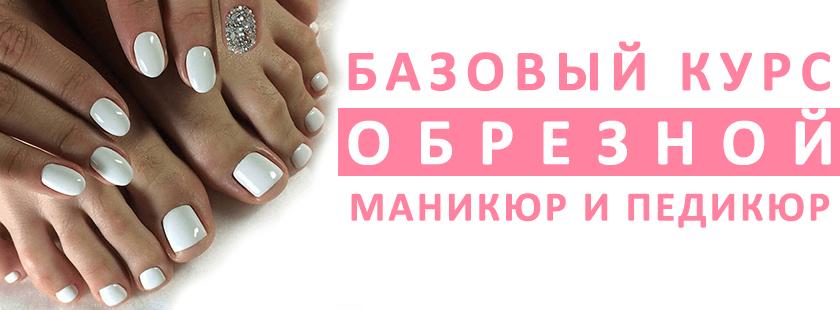 Вакансии и работа в салонах красоты СПб